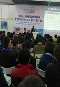 VisionChina2015上海机器视觉展开幕