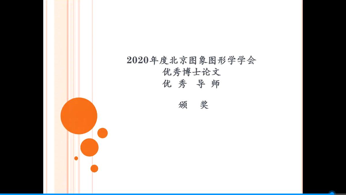 微信截图_20200921133928.png